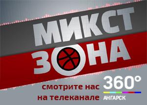 Смотрите нас на телеканале 360