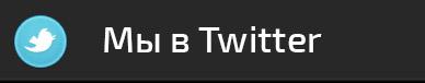 MZ twitter