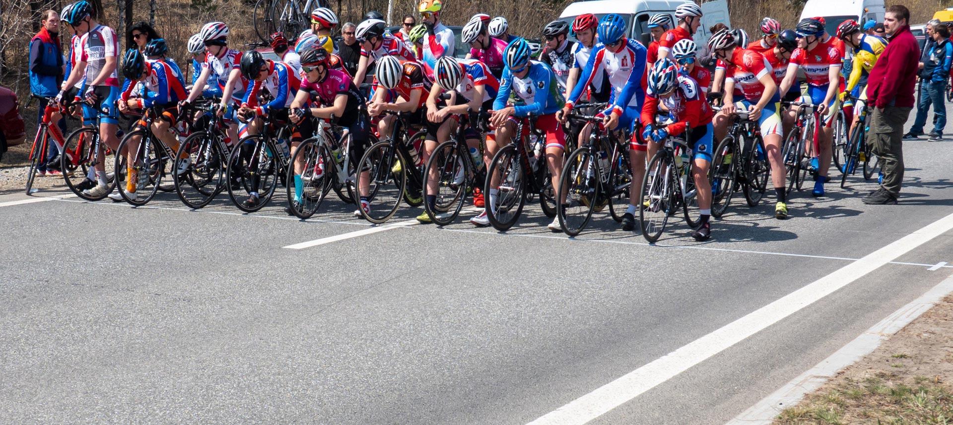 Всероссийские соревнования по велоспорту